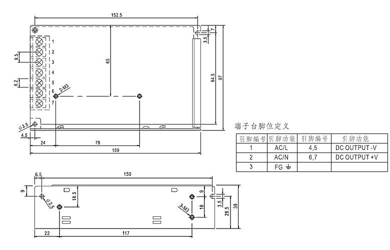 电路 电路图 电子 工程图 户型 户型图 平面图 原理图 780_500